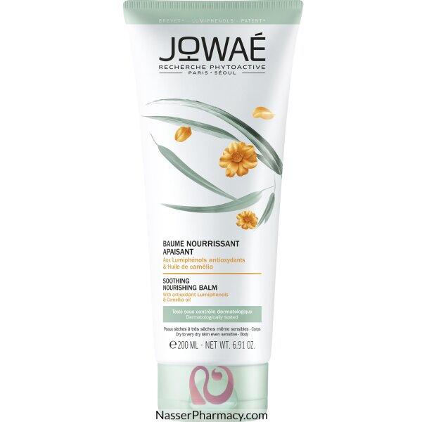 Jowae Soothing Nourishing Balm 200ml