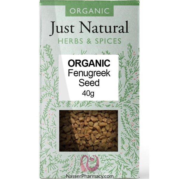 جست ناتشورال Organic Fenugreek Seed  عشبة بذور الحلبة الطبيعية  40 جرام