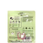 K-glo Balancing Coconut Bio-cellulose Face Mask