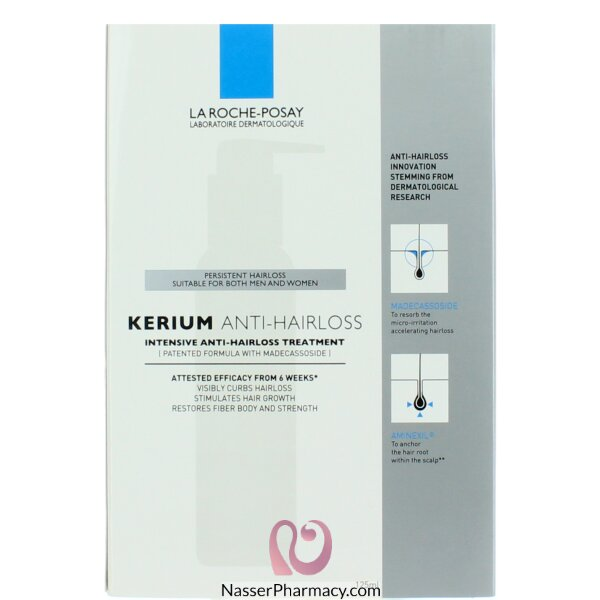 لاروش بوساي (kerium) علاج مقاوم لتساقط الشعر - 125 مل