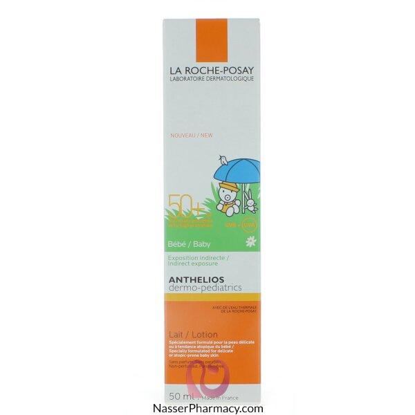 لاروش بوساي La Roche-posay  لوشن وقاية من الشمس للرضع عامل حماية +50 - 50 مل