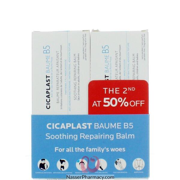 لاروش بوساي (la Roche-posay Cicaplast) بلسم مهدئ مجدد للبشرة للبشرة الحساسة - عرض من عبوتين