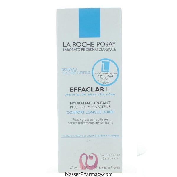 لاروش بوساي (la Roche-posay Effaclar H) كريم مصحح مهدئ - 40 مل