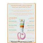 La Roche  Posay Anthelios  Dry Touch Anti-shine - Promo