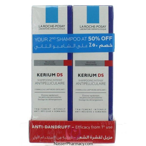 La Roche-posay Kerium Ds Anti-dandruff Intensive Shampoo - 125ml*2