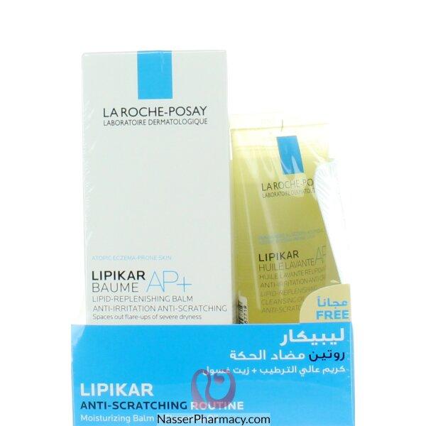 La Roche Posay Lipikar Anti-scratching Routine 2