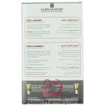 La Roche Posay Pigmentclar Routine - Promo