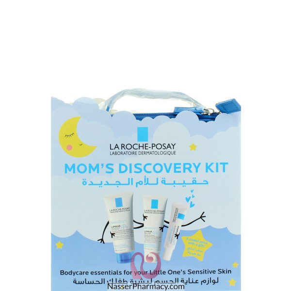 Lrp New Mom's  Lrp Discovery Box Sp E