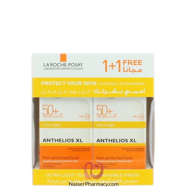 Lrp Promo Anth Ultra Light Fluid Bogof 2018e