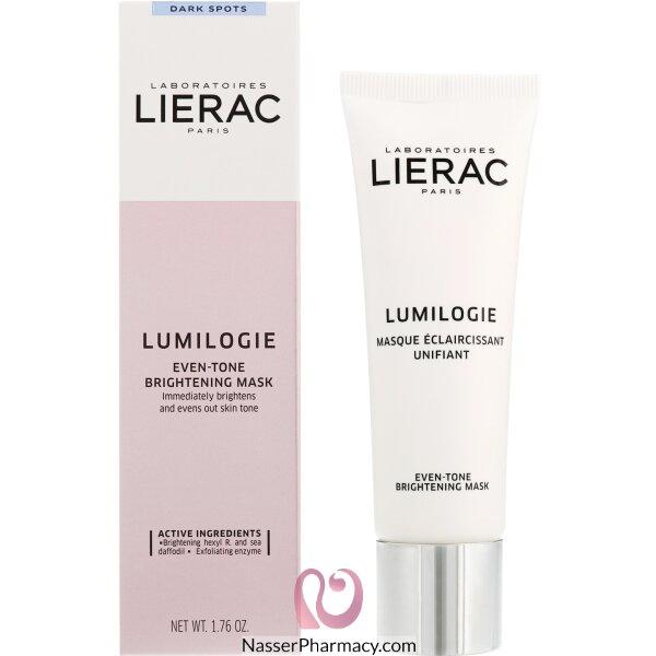 ليراك Lierac Lumilogie  ماسك تفتيح البشرة 50 مل