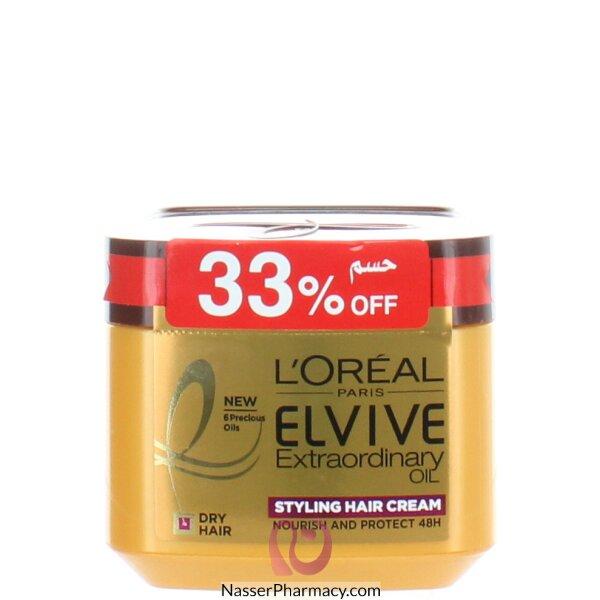 لوريال ايلفيف L&#39oreal Elvive كريم تصفيف الشعر خصم 33% (extraordinary )