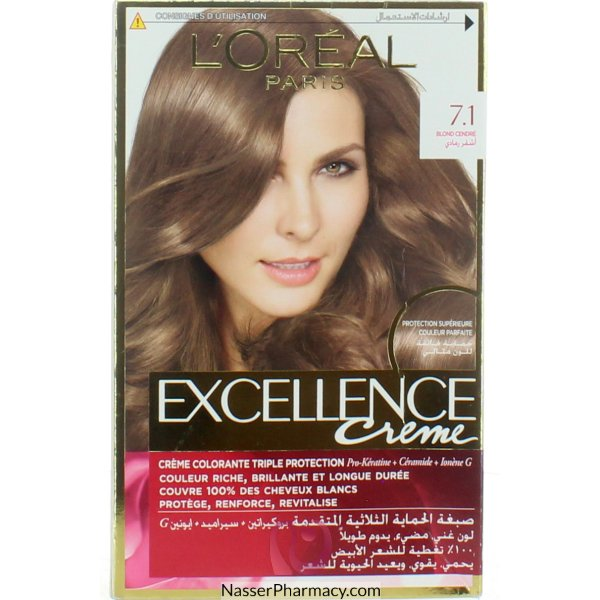 Excellence 7.1 Honey Blond