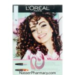 L'oreal Miss Hippie+ Miss Baby Roll @40% Off