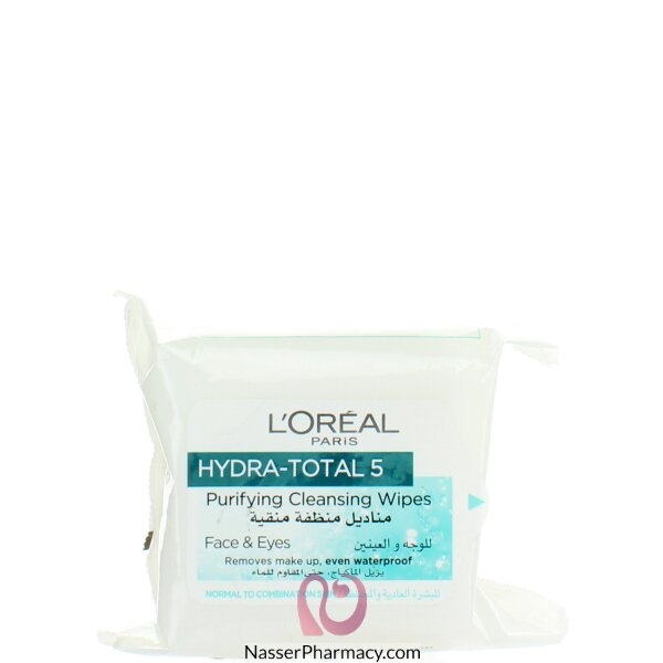 L'oreal Purifying Cleansing Wipes