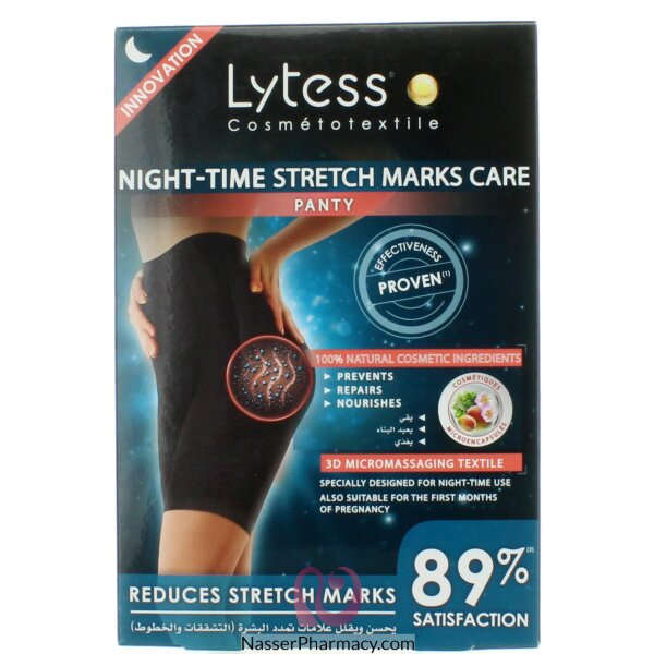 Lytess Night Anti-stretch Mark Panty S/m