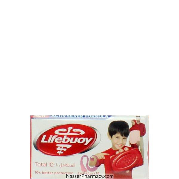 لايفبوي Lifebuoy  صابون العناية المتكاملة 125 مل