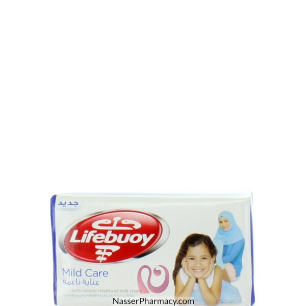 Lifebuoy Soap Mild Care 125 Ml