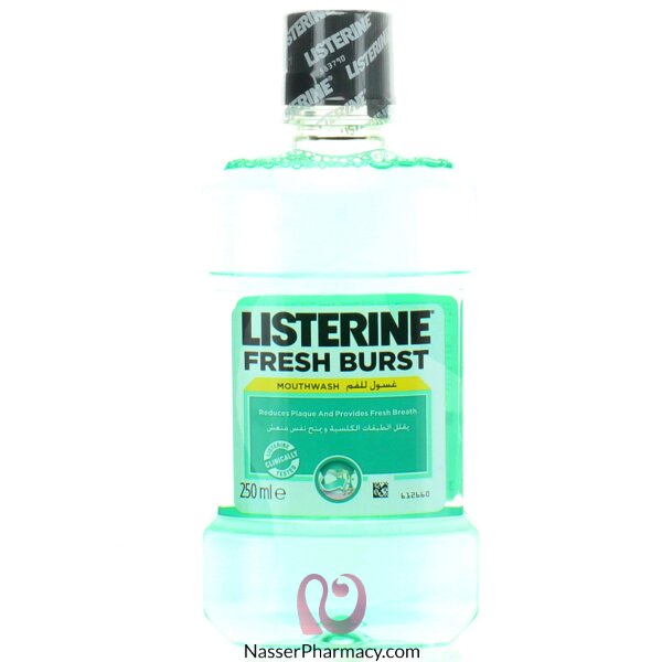 ليسترين Listerine  فريش بورست غسول فم 250 مل