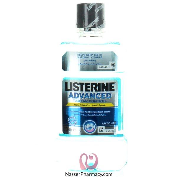 ليسترين Listerine  مبيض أسنان أدفانسد ترتار كونترول 250 مل