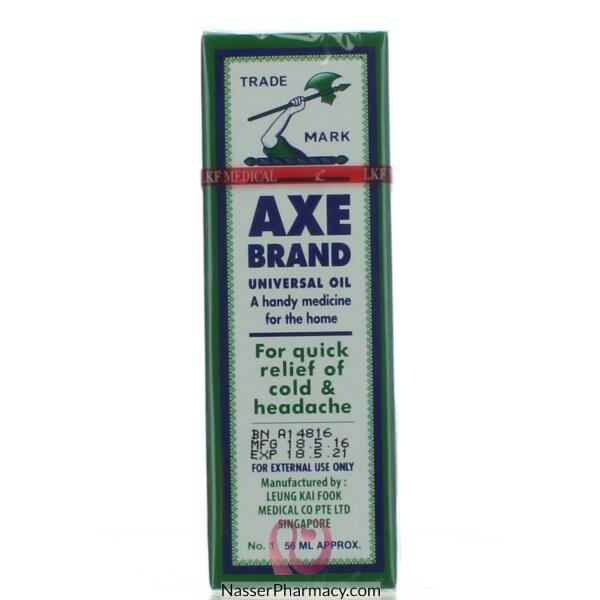 آكس براند Axe Brand ( أبوفاس) زيت يونيفيرسال 56 ملل