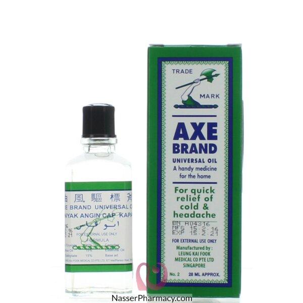 آكس Axe   براند زيت يونيفيرسال 28 ملل
