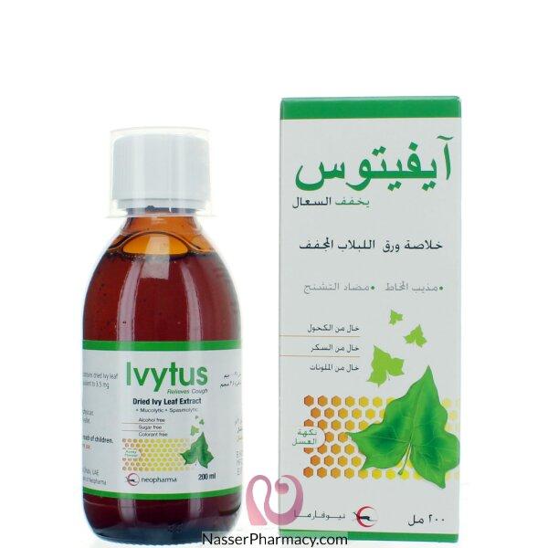 آيفيتوس Ivytus  شراب 100 مل