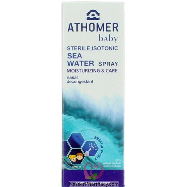 أثومر Athomer  بخاخ مرطب للأنف من مياه البحر للأطفال 100 مل