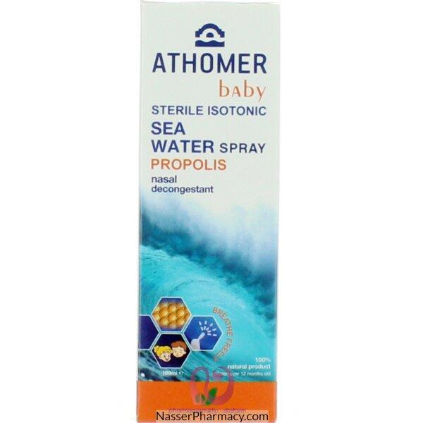 أثومر Athomer بروبوليس Propolis  بخاخ الأطفال من مياه البحر للأنف، 100 ملل
