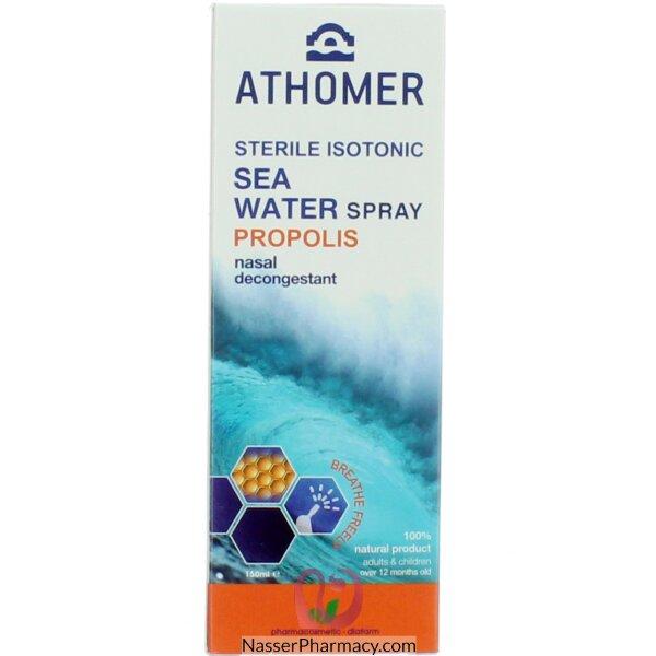 أثومر Athomer بروبوليس Propolis  بخاخ مياه البحر للأنف، 150 ملل