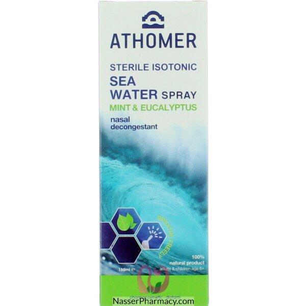 أثومر Athomer نعناع وأوكالبتوس بخاخ مياه البحر للأنف، 150 ملل