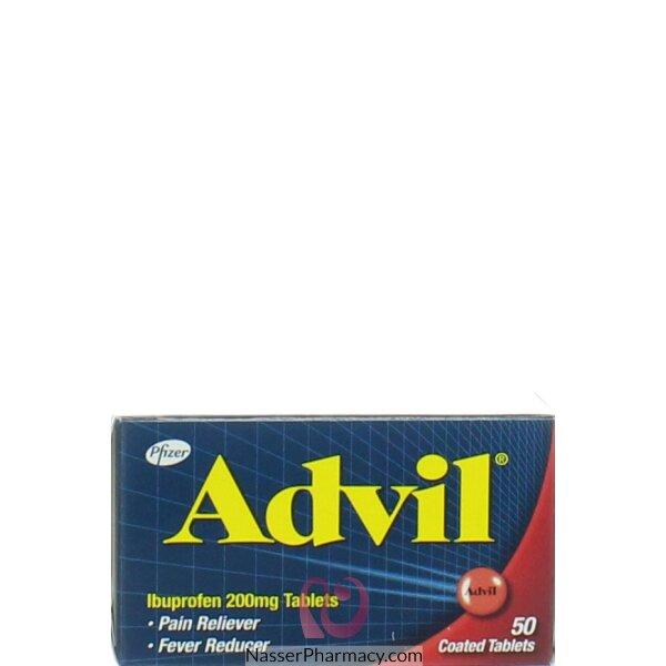 أدفيل Advil  أقراص ( 50 قرص)