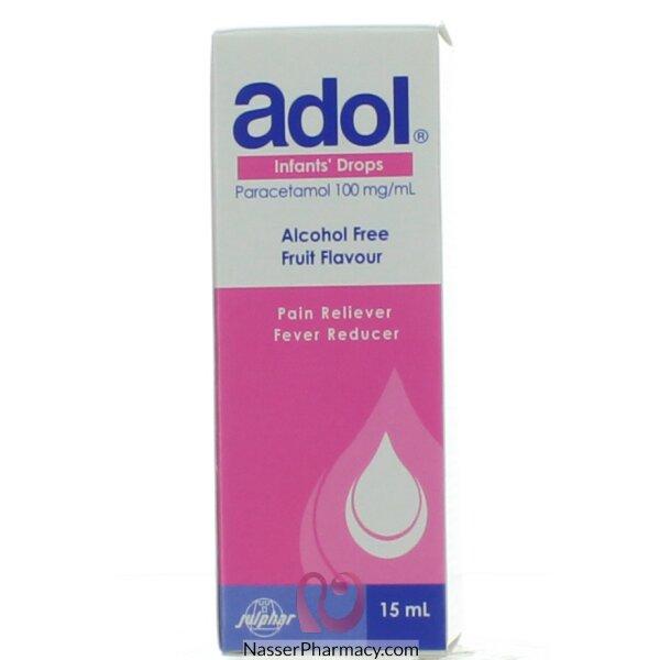 أدول  Adol   قطرة للأطفال 15 ملل