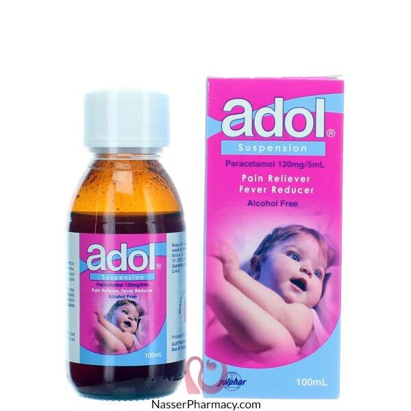 أدول  (adol ) 120 ملغم  شراب 100 مل