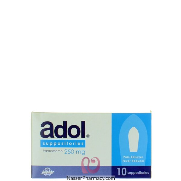 أدول (adol) 250 ملغم 10 تحاميل
