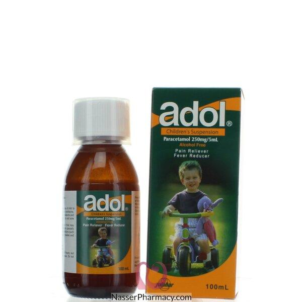أدول (adol ) 250 ملغ معلق للشرب 100 ملل