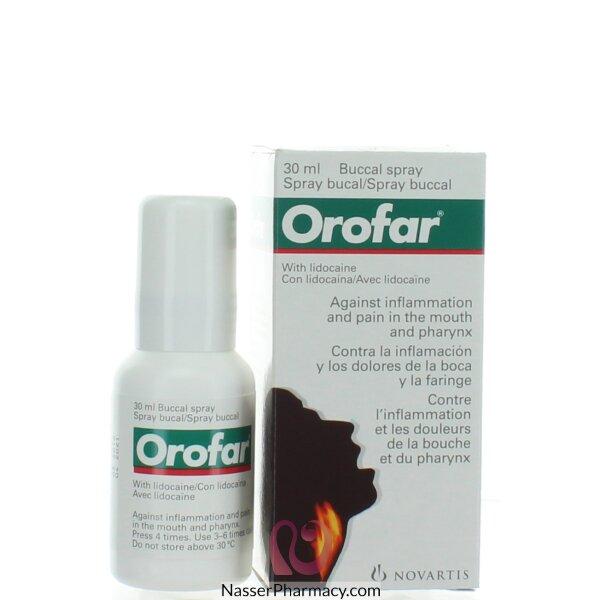 أوروفار Orofar  بخاخ للحلق 30 مل