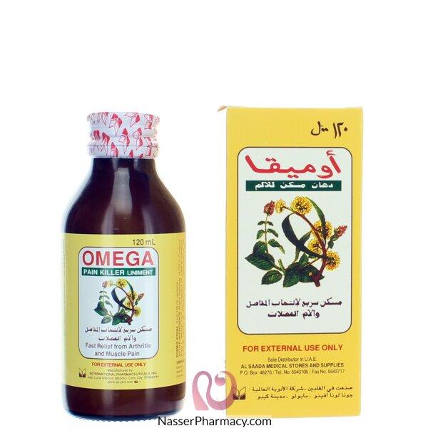 أوميجا Omega  دهان مسكن للألم 120 مل