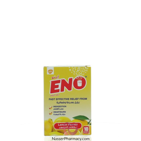 اينو ملح  Eno  ( نكهة الليمون ) 10 أكياس