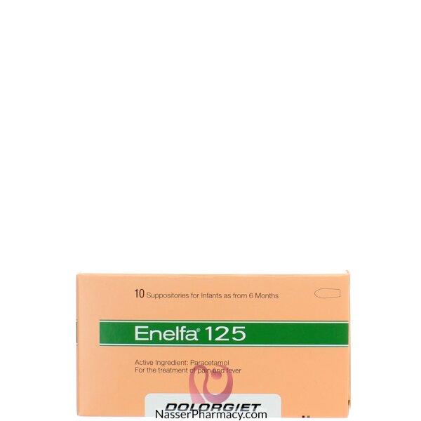 اينيلفا Enelfa- 125 ( 10 تحاميل )