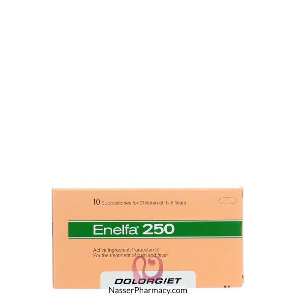 اينيلفا (enelfa)- 250 ( 10 تحاميل )