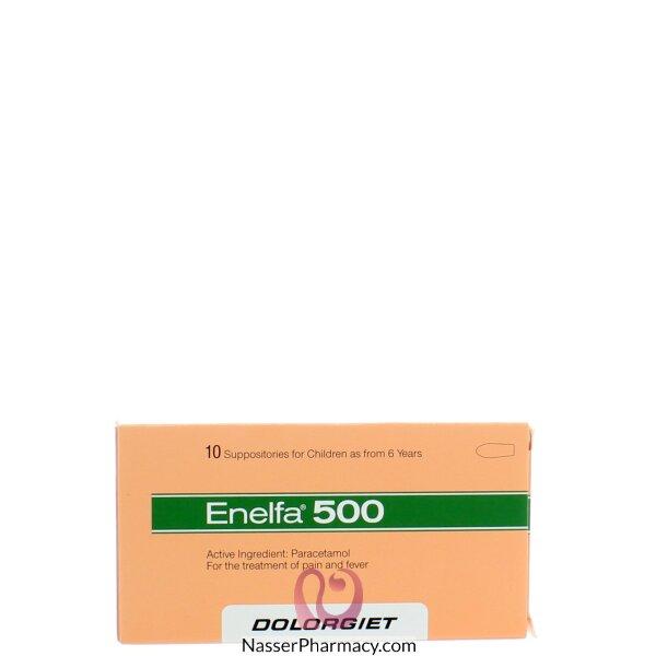 اينيلفا  (enelfa-)-500 ( 10 تحاميل )