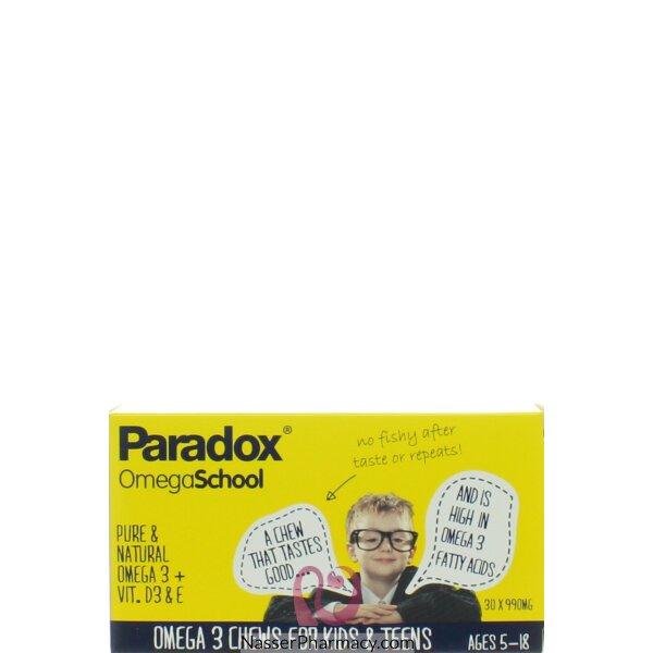 بارادوكس Paradox Omega School أقراص أوميجا للمضغ للأطفال , 30 كبسولة