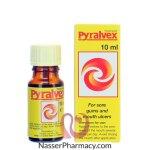 بايرلفيكس Pyralvex   قطرة 10 مل