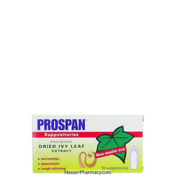بروسبان (prospan ) 10 تحاميل