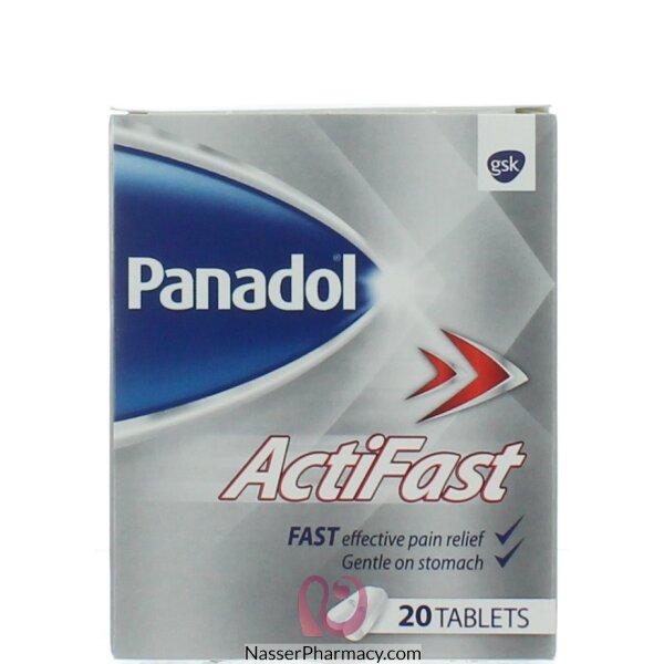 بنادول أكتيفاست (panadol Actifast )  20 قرص