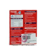 بنادول اكسترا (panadol Extra) 24  قرص