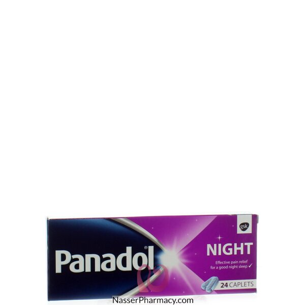 بنادول الليل (panadol Night) 24 قرص