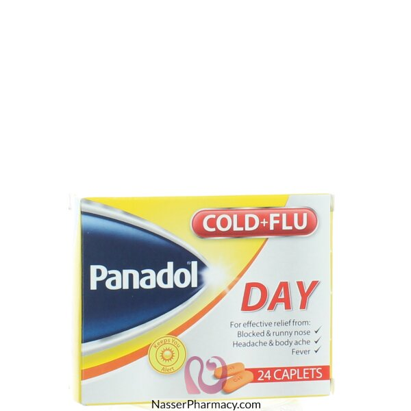 بنادول النهار كولد آند فلو (panadol Day Cold & Flu) 24 قرص