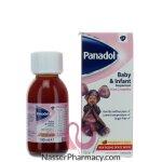 بنادول للأطفال الرضع  (panadol Baby & Infant)100 مل معلق للشرب