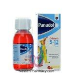 بنادول للأطفال (panadol Child ) ( 5-12 سنة) اليكسير 100 مل